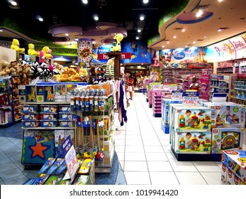 QUEZON CITY, PHILIPPINES - JANUARY 14, 2018: Assorted children's toy cars on display at a toy store in a shopping mall.