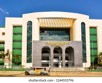 Quezon City, Philippines - Mar. 29, 2015: The Sandiganbayan, a special appellate collegial court in the Philippines.