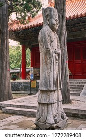 Qufu, Shandong Province / China - October 13th 2018: The Cemetery of Confucius, part of the UNESCO World Heritage Site Temple and Cemetery of Confucius in Qufu, birthplace of Confucius.