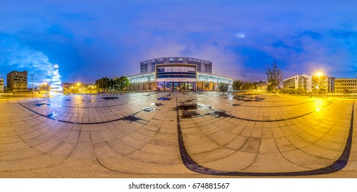 QUITO, ECUADOR - DECEMBER 19, 2016; The construction of the Assembly of Ecuador was created by the Architect Alfredo Leon Cevallos is of modern style with Bauhaus influence