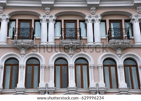 Quito Ecuador January 2016 Colonial Architecture Stock Photo Edit
