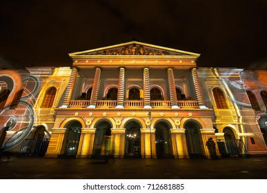 Quito, Pichincha Ecuador - August 9 2017: Spectacle of lights projected on the facade of the Teatro Sucre, is an event that takes place in Quito every August