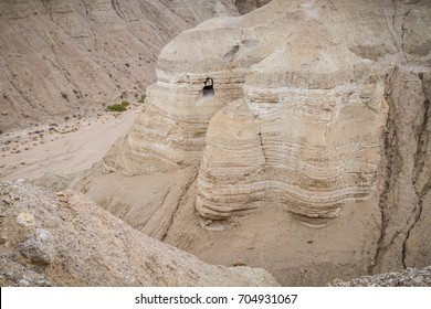 Qumran Caves, archaeological site of Qumran National Park in Judaean Desert in Israel