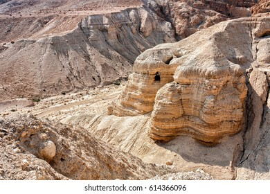 Qumran Caves in the Desert - The Holy LAnd