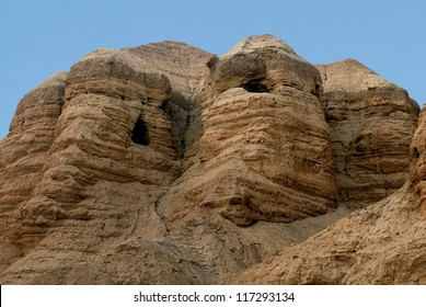 Qumran caves in Qumran National Park near the Dead Sea Israel where the Dead Sea Scrolls discovered between 1946 and 1956.Qumran caves in Qumran National Park Israel.
