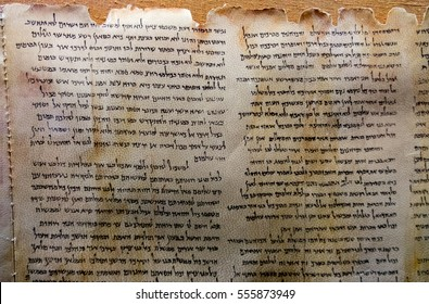 QUMRAN, ISRAEL - JANUARY 06, 2017: Dead Sea Scrolls on display at the caves of Qumran. They consist   biblical and non-biblical manuscripts