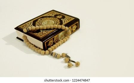Qur'an and claplet