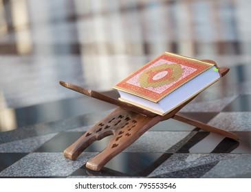 Quran - holy book of Muslims