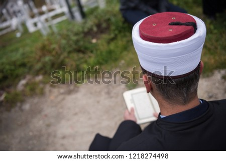 Quran Holy Book Reading By Imam Stock Photo (Edit Now