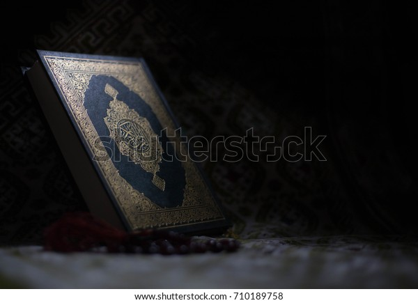 Quran Holy Books Muslims Stock Photo (Edit Now) 710189758