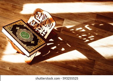 Quran with ray of light