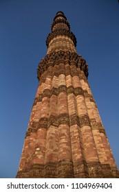 Qutb Minar monument in new delhi india