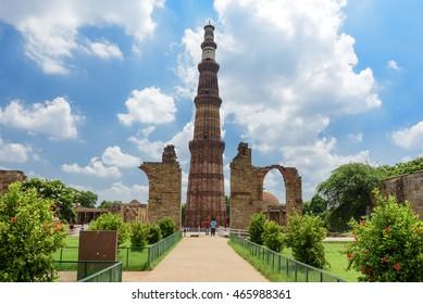 Qutub Minar Complex, World Tallest Brick Minaret,New Delhi. India.
