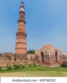 Qutub Minar minaret in Delhi, India