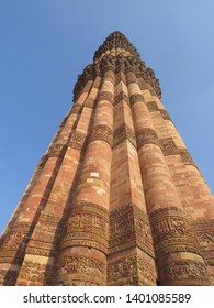 The Qutub Minar is a minaret that forms part of the Qutb complex, a UNESCO World Heritage Site in the Mehrauli area of Delhi, India. Minar is a 73-metre  tall tapering tower of five storeys.