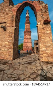 Qutub Minar monument in New Delhi, India. Qutub Minar is the tallest minaret in India and is a UNESCO World Heritage.