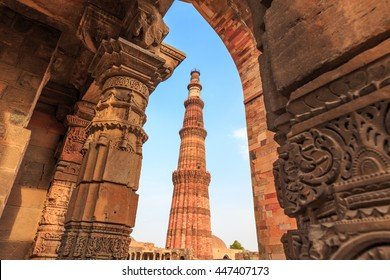 Qutub Minar New Delhi, India, The tallest minaret in India is a marble and red sandstone tower that represents the beginning of Muslim rule in the country, New Delhi, India.