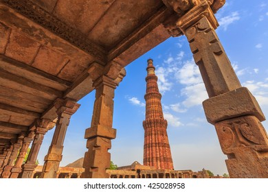 Qutub Minar, The tallest minaret in India is a marble and red sandstone tower that represents the beginning of Muslim rule in the country