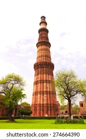 Qutub Minar Tower, New Delhi, India.  UNESCO World Heritage