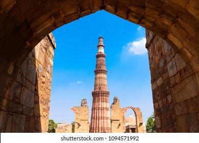 Qutub Minar , World tallest brick minaret, unesco, New Delhi, India