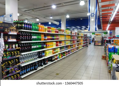 RA'ANANA, ISRAEL - MARCH 4, 2019: Interior of a Israeli Victory supermarket, a Israel-based supermarket chain engaged in the food industry.