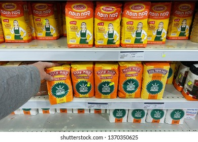 RA'ANANA, ISRAEL - MARCH 6, 2019: Osem brand - Self Rising Flour paper packagings in a Victory supermarket.