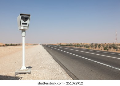 Radar speed control camera on the highway in Abu Dhabi, United Arab Emirates