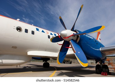 Radar(NPP) Ilyushin Il-114 is a Russian twin-engine turboprop airliner designed for local routes. Gidroaviasalon 2016, the 11-th international exhibition on hydroaviation in Gelendzhik, RF
