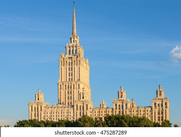 The Radisson Royal Hotel, Moscow ( also known as Hotel Ukraine)  - one of seven Stalin's skyscrapers, Moscow, Russia