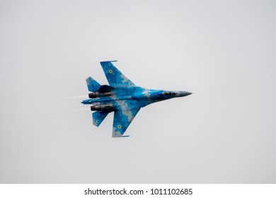 RAF FAIRFORD, GLOUCESTERSHIRE, UK JULY 2017: A Ukranian Air Force's Sukhoi SU-27 Flanker fighter jet shows off it's blue digital camo paint work