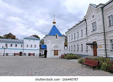 RAIFA, RUSSIA - SEPTEMBER 17, 2014: Bogoroditskiy male Monastery