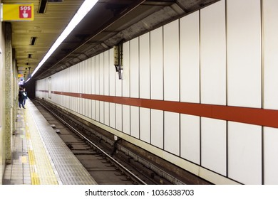 Railroad tracks for the train in subway station