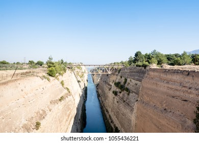 railway bridge over the Corinthian canal , Greece