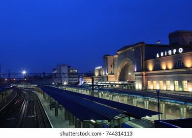 The railway station in city Dnipro  at night, (Dnepropetrovsk, Dnipropetrovsk, Dnepr), Ukraine