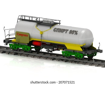 Railway tank with silver inscription Spirt 95% (alcohol). Concept shiny coach tank stands on spare on railroad fetter
