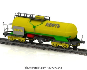 Railway tank of the wanted colour with golden inscription oil. Concept shiny coach tank stands on spare on railroad fetter