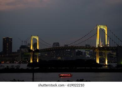 Rainbow bridge across the sea