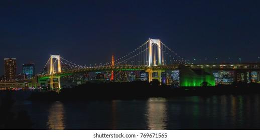 Rainbow Bridge : November 17 , 2017 : Tokyo Japan