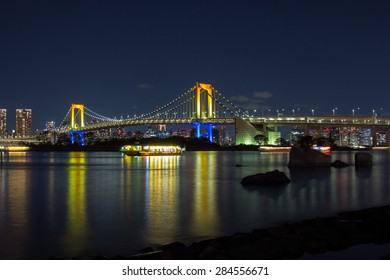 Rainbow Bridge Odiba