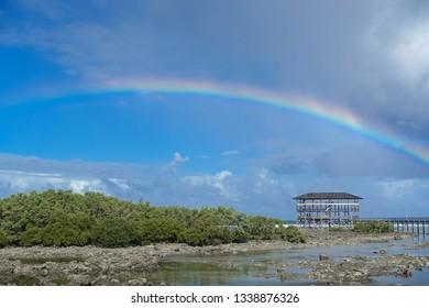 Rainbow Over Boardwalk at Cloud 9 Beach - Siargao, Philippines