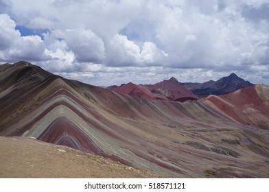 Rainbown Mountain Vinicunca