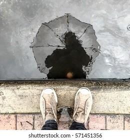 Rainy Day Reflection