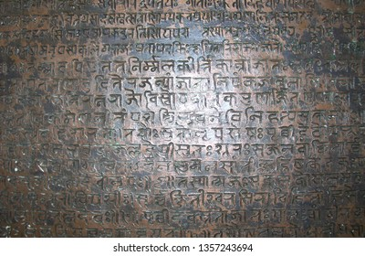 Raipur, Chhattisgarh, India - January 7 2009 Ancient vedic Sanskrit text inscribed on bronze panel