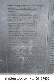 Raj ghat, Delhi - December 22, 2017:  Writings at veer bhumi,  Land of brave. It is a memorial of Rajiv Gandhi, former prime minister of India, at Raj ghat.