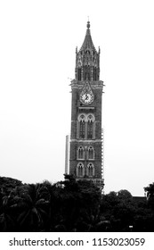 Rajabai Clock Tower, Heritage building, University of Mumbai campus, Mumbai, Maharashtra, India