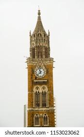 Rajabai Clock Tower, Heritage building, University of Mumbai campus, Mumbai, Maharashtra, India