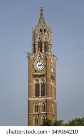 Rajabai Clock Tower in Mumbai, India