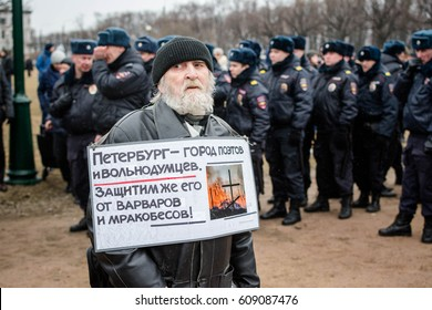 Rally againts corruption in St.Petersburg, Russia. March 26, 2017.
