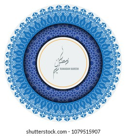 Ramadan greeting ornament pattern background with circle floral border and Ramadan Kareem calligraphy.