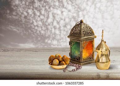 Ramadan kareem  with arabic coffee mug